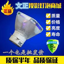 投影機燈泡及投影儀維修圖片