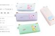 韓國創意簡約小清新可愛筆袋中小學生多功能男女大容量筆袋