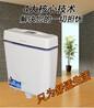 厂家直销家用蹲便器水箱卫生间塑料挂壁式水箱