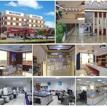 廣東廣州經濟開發區第三方計量檢測機構圖片