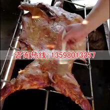 热销农家乐烤全羊烤炉木炭烤全羊炉子烤羊腿烤羊排烤炉图片