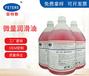 植物润滑油菲特斯微量润滑油11年从业经营厂家用量超少