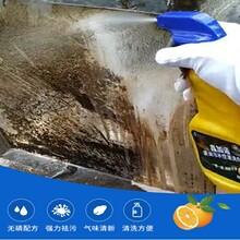廣東車間重油污清洗劑廠家沒有中間商賺差價可代工圖片