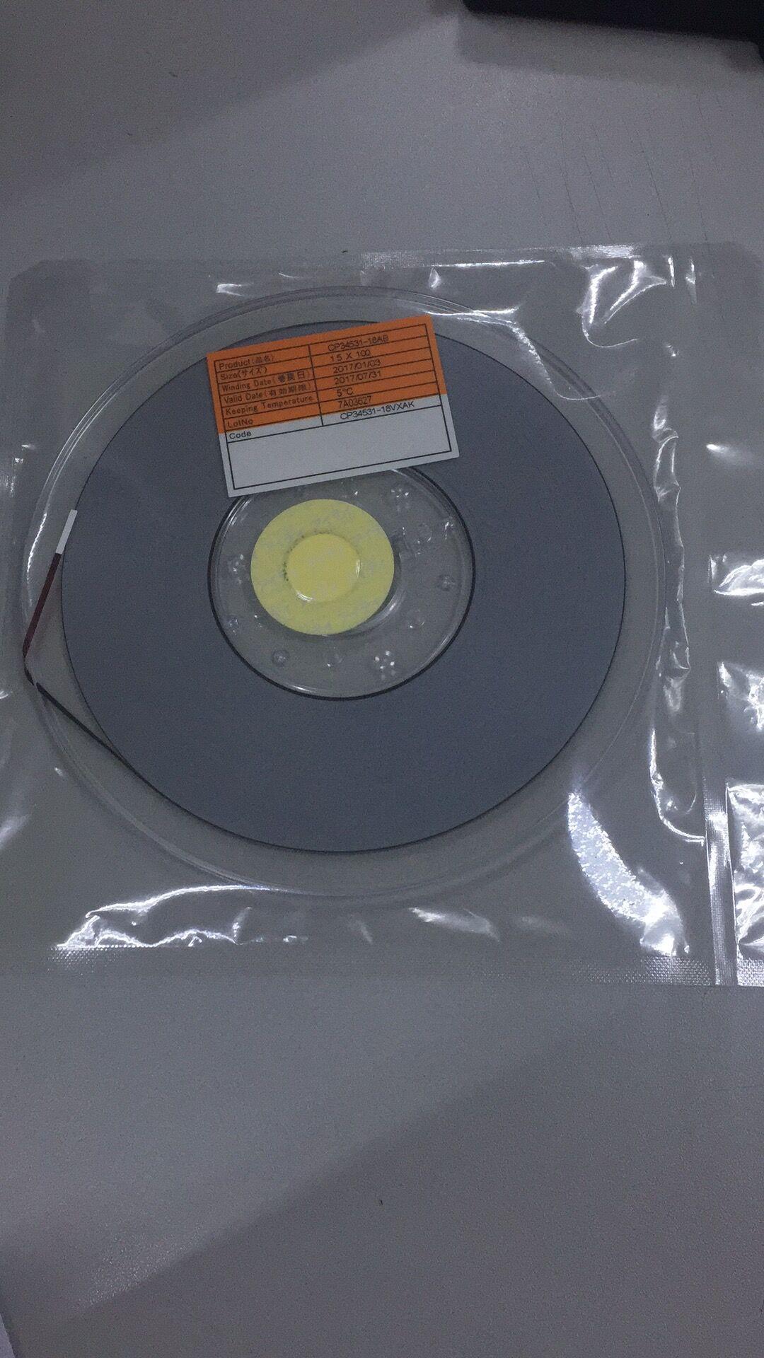 长期回收ACF胶收购富士感压纸