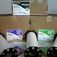 回收富士感壓紙,蘇州回收感壓紙廠家圖片