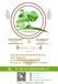 絲蛋白整理劑,防螨整理劑,紡織阻燃劑