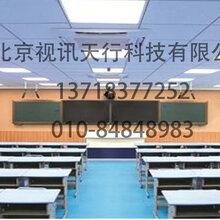 雷视录播教室装修方案