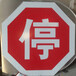 宁夏公路指示牌设计制作安装,银川道路交通标志牌厂家定做
