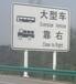 供应新疆昌吉交通标志杆,甘肃标志牌厂家