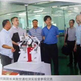 东莞市长安仪器检测仪器校准--安全可靠图片4