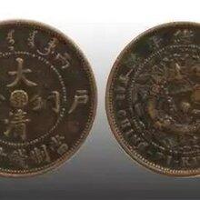 大清银币最新价格、免费鉴定、出手!图片