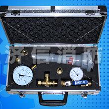多功能消防试水装置一二级消防检测工具