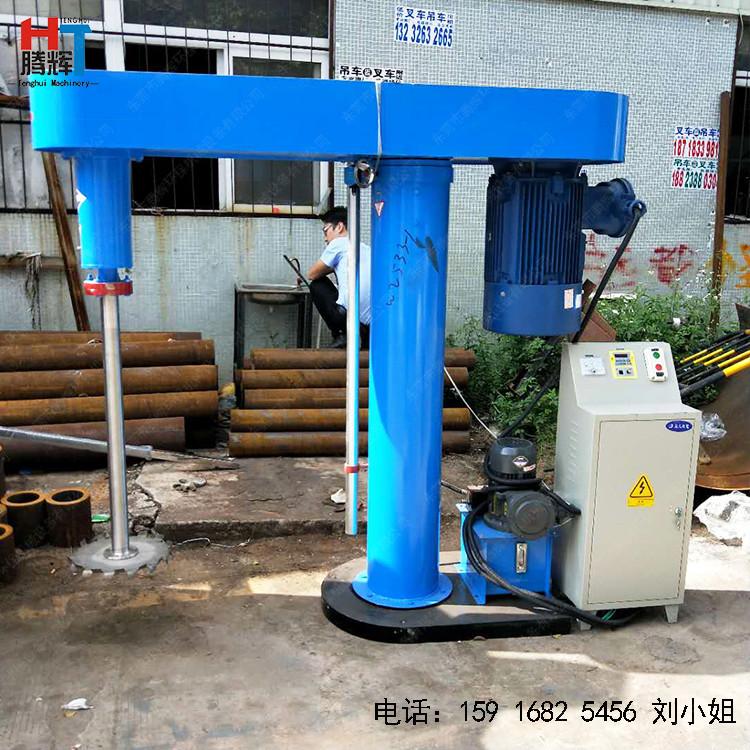 天津厂家高速油墨分散机调速混合搅拌机电动立式混合机