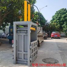 广东工厂立式液压打包机钢片压包机铁桶压包机图片