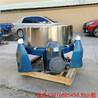 工厂定制不锈钢离心脱水机三足甩干机食品脱油机