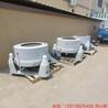 廠家生產不銹鋼離心脫水機三足甩干機蔬菜脫水機