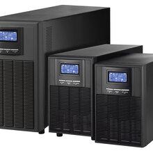 盘锦市eps应急电源UPS电源直流屏电源巡检柜供应商