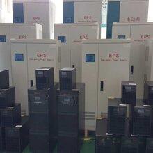 朝阳市eps应急电源UPS电源直流屏电源巡检柜供应商