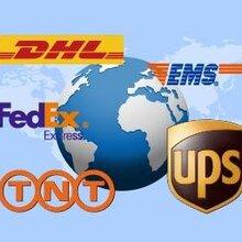 国际快递到美国欧洲英国加拿大跨境电商的好代理