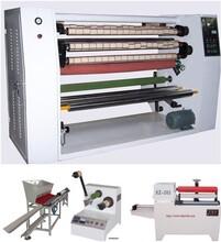 BOPP胶带分条机封箱胶带分条机胶带设备图片