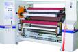 双面胶复卷机保护膜复卷机美纹纸复卷设备胶带复卷机