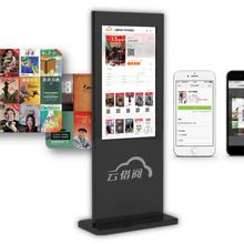 电子书借阅机厂家北京龙源云借阅智能电子图书借阅系统图片