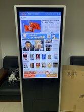 电子书借阅机-图书馆借阅机-图书馆瀑布流-图书馆朗读亭-北京龙源图片