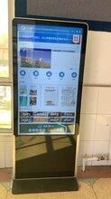 电子书借阅机入驻山东省图书馆了,手机扫一扫图书期刊免费带回家图片