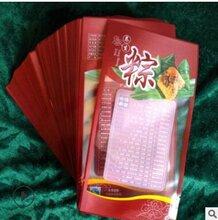 山东日照定制粽子包装袋真空袋蒸煮袋生产厂家图片