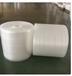 生产全新料气泡膜,气泡膜包装材料直销厂家