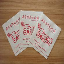青島印刷防油紙袋供應廠家,肉火燒袋煎餅果子防油紙袋生產廠家圖片