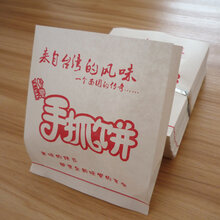 青島可印字防油紙袋生產廠家,淋膜紙袋供應商家圖片