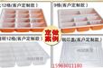 一次性塑料餃子盒托盤12-20格水餃盒餛飩盒打包外賣盒包郵廠家促銷