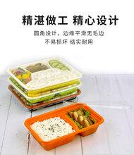 山东济南一次性塑料餐盒外卖打包盒供应批发厂家