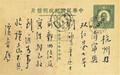 陕西西安弘一字画是怎么鉴定的?