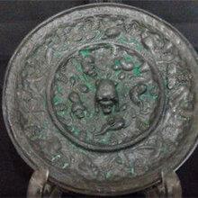 海兽葡萄纹铜镜该怎么去操作图片