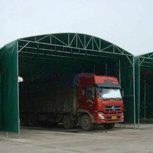 大型夜宵燒烤推拉雨篷倉庫物流移動伸縮雨棚活動遮陽雨棚