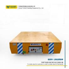bwp蓄电池无轨转运车20t无轨电动平板车工厂内物料无轨转运平车图片
