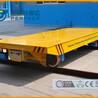 BXC電動軌道平車裝配車間自動化控制軌道平板車