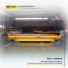 BXC鋼軌板車電動運輸車蓄電池軌道車軌道車電動地軌平臺車