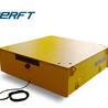 帕菲特電動軌道平車裝配車間自動化控制軌道平板車