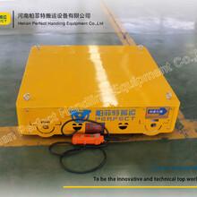 BTL拖電纜鐵路軌道平板車電動軌道小車物流運輸/搬運車/電動平車圖片