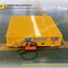 拖電纜電動軌道平車流水線作業自動化控制物料轉運車