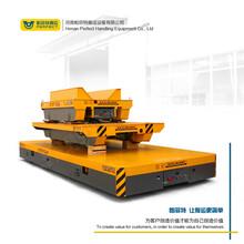 異形支架轉運車非標臺面定制蓄電池供電充電式無軌膠輪平板車20噸圖片