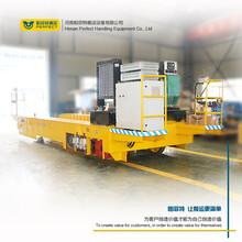 蓄電池電動平車無軌平車軌道式電動平車河南廠家專業訂做生產圖片