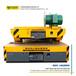 10載貨車地平車移動運輸模具平臺噸池遠程車電動噸20軌道遙控蓄電