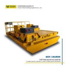 5吨10吨20吨低压轨道式电动平车定做模具运输平台车液压升降平车图片
