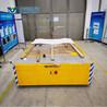 5噸無軌道移動平臺車噴漆房用電動平板車BWP蓄電池供電無軌膠輪車