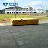 智能工廠運輸車蓄電池供電無軌搬運車南京噴漆房用電動運輸平板車