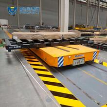 地面轉彎軌道平車平車定做15噸鑄件搬運車拖纜轉彎電動軌道平板車圖片
